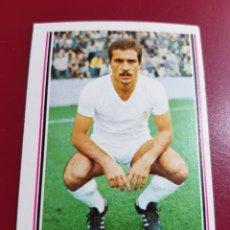 Cromos de Fútbol: ESTE - LIGA 80 81 - 1980 1981 - REAL MADRID - SANJOSE - SIN PEGAR. Lote 211399081