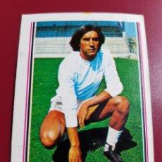 Cromos de Fútbol: ESTE - LIGA 80 81 - 1980 1981 - REAL MADRID - PORTUGAL - SIN PEGAR. Lote 211399137