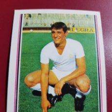 Cromos de Fútbol: ESTE - LIGA 80 81 - 1980 1981 - REAL MADRID - RINCON- SIN PEGAR. Lote 211399219