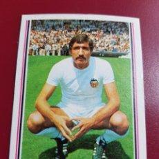 Cromos de Fútbol: ESTE - LIGA 80 81 - 1980 1981 - VALENCIA - HIGINO - SIN PEGAR. Lote 211399342