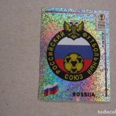 Cartes à collectionner de Football: PANINI 2002 FIFA WORLD CUP KOREA JAPAN Nº 521 ESCUDO RUSIA MUNDIAL COREA JAPON 02 NUEVO. Lote 211403302