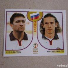 Cartes à collectionner de Football: PANINI 2002 FIFA WORLD CUP KOREA JAPAN Nº 525 DROZDOV / SMERTIN RUSIA MUNDIAL COREA JAPON 02 NUEVO. Lote 211403392