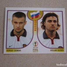 Cartes à collectionner de Football: PANINI 2002 FIFA WORLD CUP KOREA JAPAN Nº 528 SEMAK / GUSEV RUSIA MUNDIAL COREA JAPON 02 NUEVO. Lote 211403454