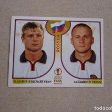 Cartes à collectionner de Football: PANINI 2002 FIFA WORLD CUP KOREA JAPAN N 530 BESCHASTNYKH / PANOV RUSIA MUNDIAL COREA JAPON 02 NUEVO. Lote 211403545