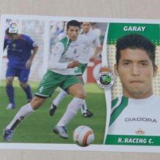 Cromos de Futebol: EDICIONES ESTE 06 07 GARAY CROMO SIN PEGAR - RACING DE SANTANDER. Lote 211478176