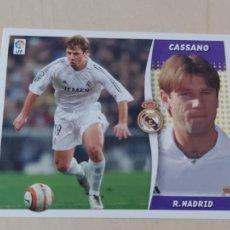 Cromos de Futebol: EDICIONES ESTE 06 07 CASSANO CROMO SIN PEGAR - REAL MADRID. Lote 211479182