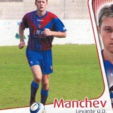Cromos de Fútbol: MANCHEV (LEVANTE U.D.) - COLOCA - LIGA 04-05 - EDICIONES ESTE - NUNCA PEGADO.. Lote 211564861