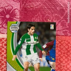 Cromos de Fútbol: MEGACRACKS 2007 2008 JUANITO 77 BETIS. Lote 211650861