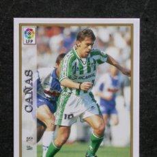Cromos de Fútbol: Nº 76 CAÑAS DEL BETIS DE LAS FICHAS DE LA LIGA 97-98 DE MUNDICROMO. Lote 211650941