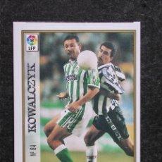 Cromos de Fútbol: Nº 84 KOWALCZYK DEL BETIS DE LAS FICHAS DE LA LIGA 97-98 DE MUNDICROMO. Lote 211651974