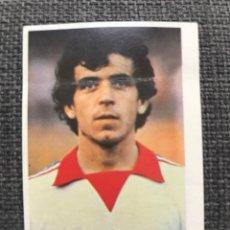 Cromos de Fútbol: CROMO FÚTBOL FHER MUNDIAL ESPAÑA 82 - VIZEK POLONIA - POLAND ALBUM PANINI ESTE RUIZ ROMERO. Lote 211652731