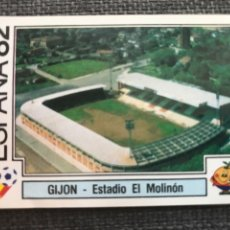 Cromos de Fútbol: CROMO FÚTBOL 23 PANINI MUNDIAL ESPAÑA 82 - ESTADIO EL MOLINÓN GIJÓN - ALBUM ESTE FHER RUIZ ROMERO. Lote 211659424