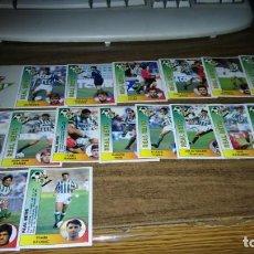 Cromos de Fútbol: PANINI 94 95 - LOTE DE 17 CROMOS DIFERENTES SIN PEGAR DEL BETIS (2 COLOCAS). Lote 211678274