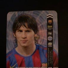 Cromos de Fútbol: LEO MESSI - PLATINIUM 2008 - MUNDICROMO. Lote 211731413