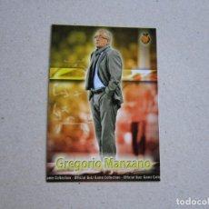 Cromos de Fútbol: MUNDICROMO FICHAS QUIZ GAME 2010 Nº 219 MANZANO MALLORCA 09 10 2009. Lote 211731514
