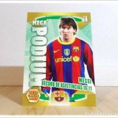Cromos de Fútbol: MEGACRACKS 2011 2012 11 12 PANINI. MESSI Nº 369 PODIUM (BARCELONA) CROMO LIGA FÚTBOL MEGA CRACKS MGK. Lote 211733870