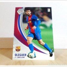 Cromos de Fútbol: MEGACRACKS 2007 2008 07 08 PANINI OLEGUER Nº 58 (FC BARCELONA) CROMO LIGA FÚTBOL MGK BARÇA. Lote 211733895