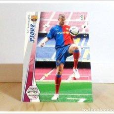 Cromos de Fútbol: MEGACRACKS 2008 2009 08 09 PANINI PIQUE Nº 64 (FC BARCELONA) CROMO LIGA FUTBOL MGK BARÇA. Lote 211733911