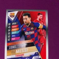 Cromos de Fútbol: LEO MESSI / MATCH ATTACX / 2020 / ( MESSI / PANINI / MUNDICROMO / ROOKIE / MEGACRACKS ).. Lote 220848835