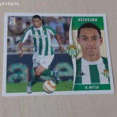 Cromos de Futebol: EDICIONES ESTE 06 07 OLIVEIRA CROMO SIN PEGAR - REAL BETIS. Lote 211878330