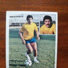 Cromos de Fútbol: INDIA ( CADIZ C.F. ) ESTE 81/82 1981/82 ULTIMOS FICHAJES NÚMERO 15 - SIN PEGAR. Lote 212050528