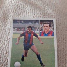 Figurine di Calcio: EDICIONES ESTE 81 82 MORAN FC BARCELONA VERSIÓN. Lote 212545731