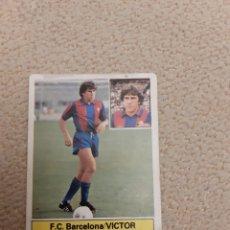 Figurine di Calcio: EDICIONES ESTE 81 82 VÍCTOR FC BARCELONA VERSIÓN FICHAJE. Lote 212567527