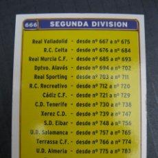 Cromos de Fútbol: ÍNDICE DE SEGUNDA DIVISIÓN - Nº 666 - LAS FICHAS DE LA LIGA 2005 - MUNDICROMO.. Lote 212850807