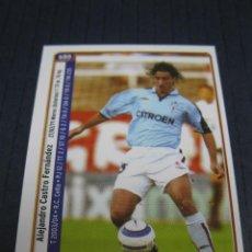 Cromos de Fútbol: JANDRO Y CAPUCHO (R.C. CELTA) - Nº 680 - LAS FICHAS DE LA LIGA 2005 - MUNDICROMO.. Lote 212852681