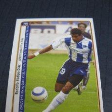 Cromos de Fútbol: BODIPO Y RUBÉN NAVARRO (DEPORTIVO ALAVÉS) - Nº 701 - LAS FICHAS DE LA LIGA 2005 - MUNDICROMO.. Lote 212901026