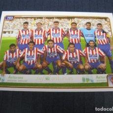 Cromos de Fútbol: ALINEACIÓN DEL R. SPORTING DE GIJÓN - Nº 703 - LAS FICHAS DE LA LIGA 2005 - MUNDICROMO.. Lote 212901480