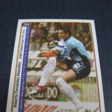 Cromos de Fútbol: ROBERTO Y CARMENA (R. SPORTING DE GIJÓN) - Nº 704 - LAS FICHAS DE LA LIGA 2005 - MUNDICROMO.. Lote 212901741