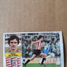 Cromos de Fútbol: ROJO 82/83 DESPEGADO 1982/83. Lote 213272722