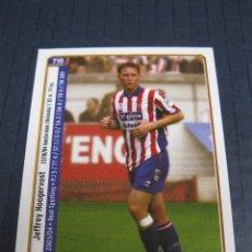 Cromos de Fútbol: HOOGERVOST Y BIAGINI (R. SPORTING DE GIJÓN) - Nº 710 - LAS FICHAS DE LA LIGA 2005 - MUNDICROMO.. Lote 213693771