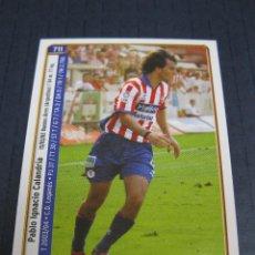 Cromos de Fútbol: CALANDRIA E ISMAEL (R. SPORTING DE GIJÓN) - Nº 711 - LAS FICHAS DE LA LIGA 2005 - MUNDICROMO.. Lote 213706711