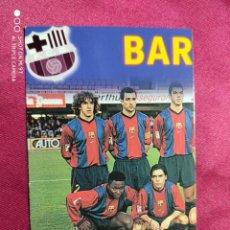 Cromos de Fútbol: ASI JUEGA. BARÇA B. Nº 245. 100 AÑOS F.C. BARCELONA. 1899-1999. PANINI. Lote 213738402