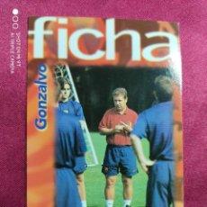 Cromos de Fútbol: FICHA. GONZALVO. Nº 247. 100 AÑOS F.C. BARCELONA. 1899-1999. PANINI. Lote 213738496