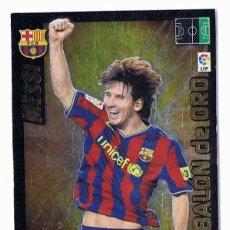 Cromos de Fútbol: CROMO ADRENALYN XL 2009 - 10 MESSI BALON DE ORO. Lote 214008031