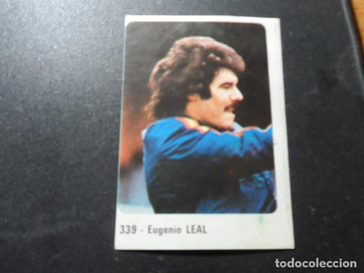 EUGENIO LEAL SELECCION ESPAÑOLA Y ATLETICO MADRID CROMO CROM PANINI LIGA 1979-1980 79-80 (Coleccionismo Deportivo - Álbumes y Cromos de Deportes - Cromos de Fútbol)