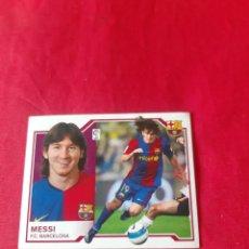 Cromos de Fútbol: LEO MESSI FC BARCELONA LIGA ESTE 2007/2008. Lote 214043903