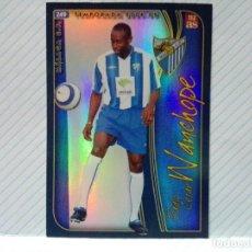 Cromos de Fútbol: MUNDICROMO AS FICHAS LIGA 2005 MALAGA C.F. Nº 249 WANCHOPE. Lote 214204585