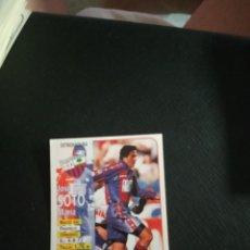 Cromos de Fútbol: SOTO EXTREMADURA PANINI 1998 1999 CROMO FUTBOL LIGA 98 99 SIN PEGAR RF0 348. Lote 214204601