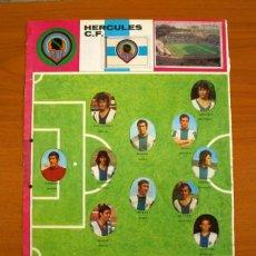 Cromos de Fútbol: HÉRCULES - LOTE DE 25 CROMOS, TODOS LOS PUBLICADOS - EDITORIAL MAGA LIGA 1975-1975, 75-76. Lote 214329211