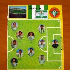 Cromos de Fútbol: REAL BETIS - LOTE DE 25 CROMOS, TODOS LOS PUBLICADOS - EDITORIAL MAGA LIGA 1975-1975, 75-76. Lote 214329297