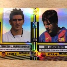 Cromos de Fútbol: 195 MESSI ROOKIE CARD BARCELONA, VERSION BRILLO, PERFECTO ESTADO MINT CONDITION, NUEVO DE SOBRE. Lote 214369167