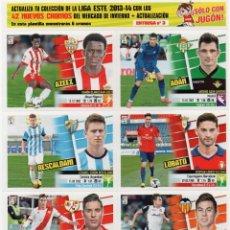 Cromos de Fútbol: 18 CROMOS MERCADO DE INVIERNO,2013-2014. Lote 215073108