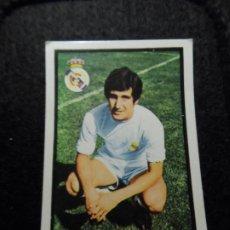 Cromos de Fútbol: MARAÑON DEL REAL MADRID ALBUM FHER TEMPORADA LIGA 1972 - 1973 ( 72- 73 ). Lote 246261870