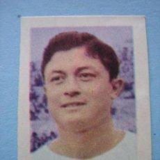 Cromos de Fútbol: RUIZ ROMERO 1965 CAMPEONATOS NACIONALES FUTBOL 1964-65 ELCHE Nº 176 ROMERO NUNCA PEGADO. Lote 215291002