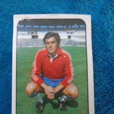 Figurine di Calcio: ZARAGOZA --- CROMO DE ZUBELDIA - COLOCA - EDICIONES ESTE 1978-1979, 78-79. Lote 215695898