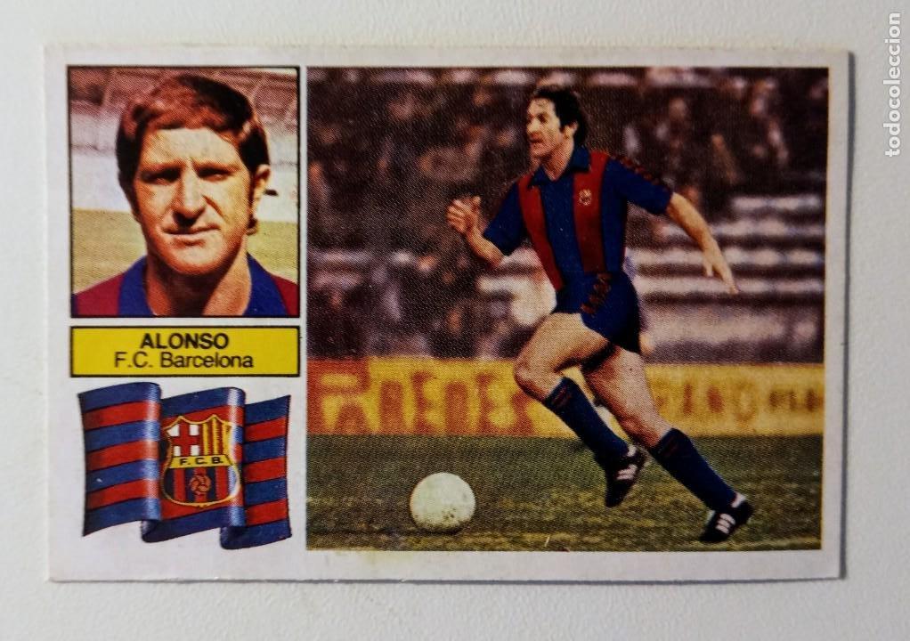 ALONSO BARCELONA FCB CROMOS ESTE 82 83 DIFICIL 1982 1983 NO CROPAN (Coleccionismo Deportivo - Álbumes y Cromos de Deportes - Cromos de Fútbol)